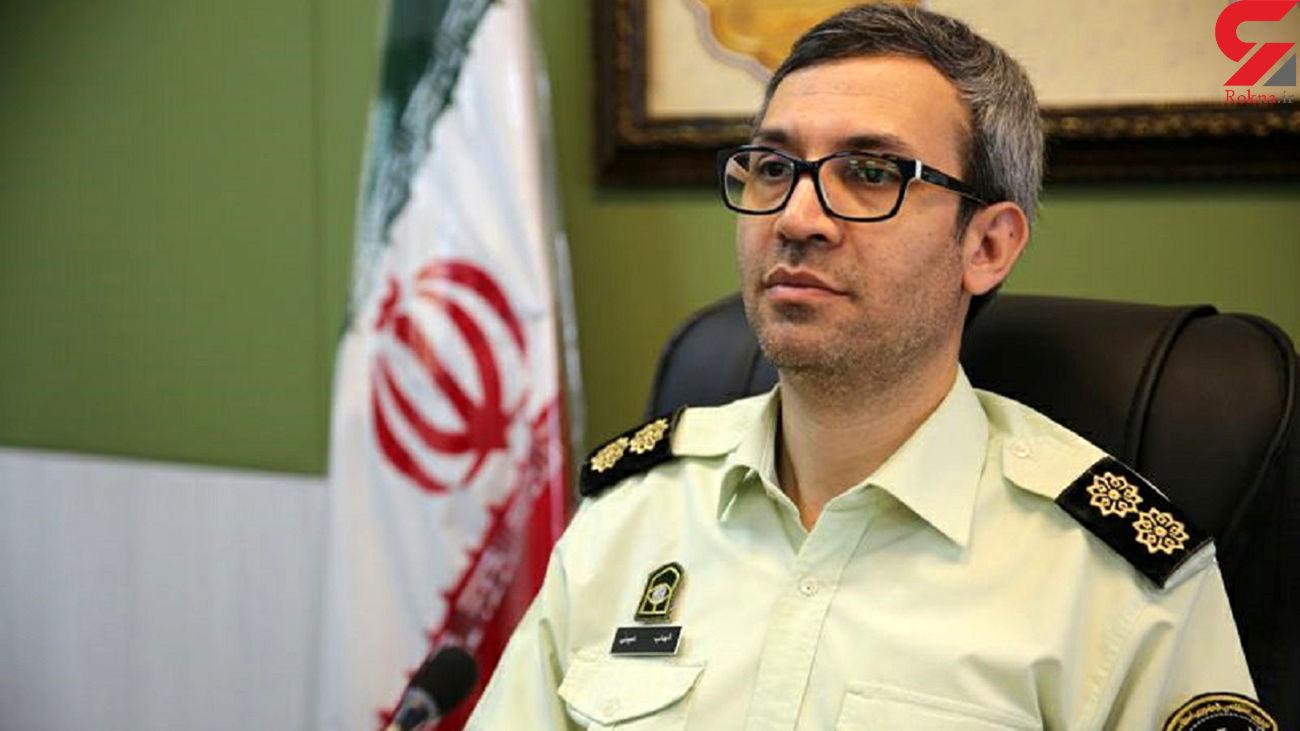 سوءاستفاده شیادان از مردم با درج آگهی استخدام / پلیس تهران فاش کرد