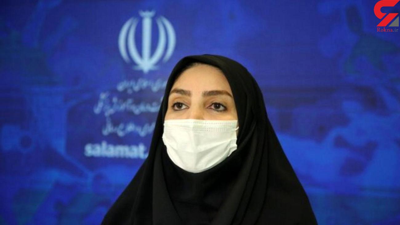 139 مبتلا به کرونا در 24 ساعت گذشته در ایران جانباختند / شناسایی ۱۹۹۲ بیمار جدید در کشور