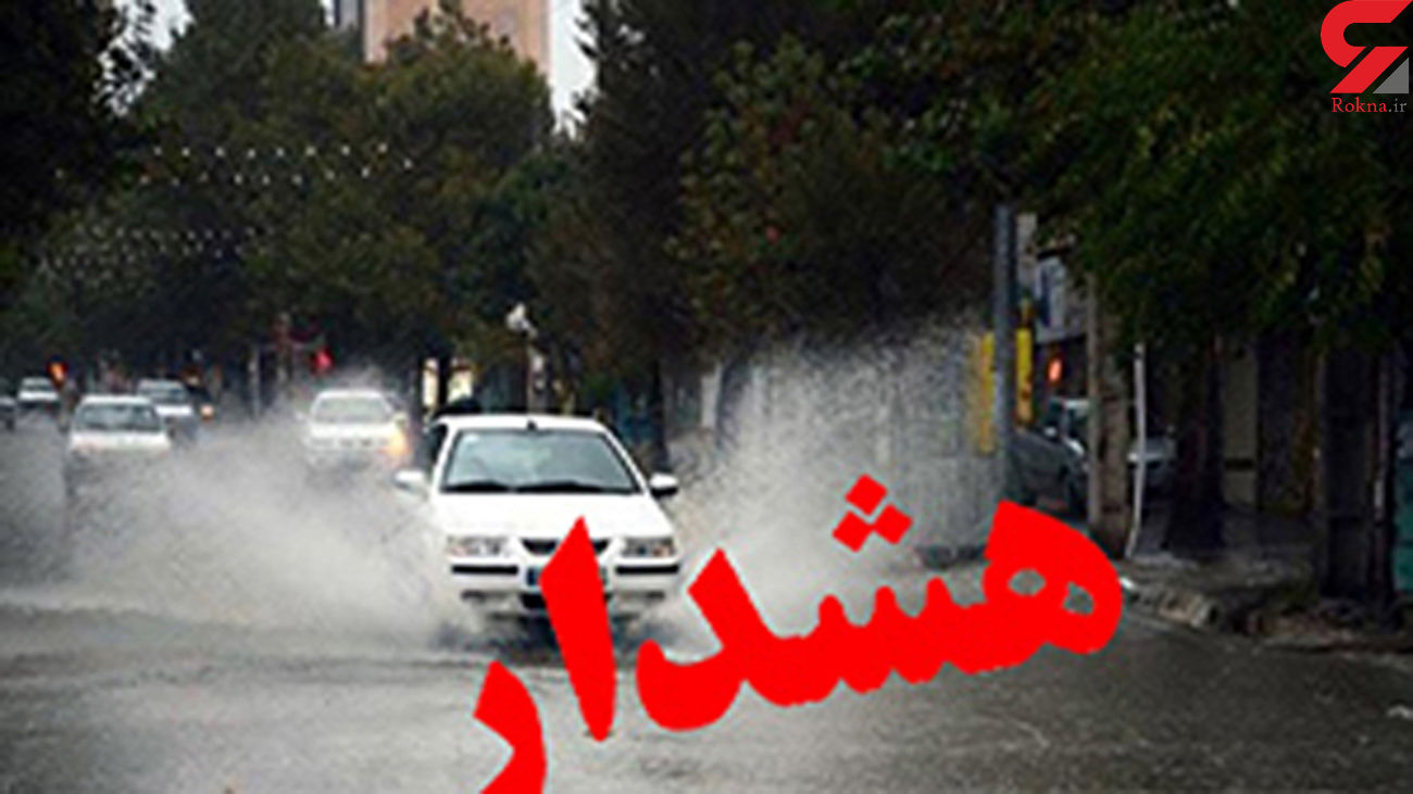 سیلابهای ناگهانی در کمین مازندران