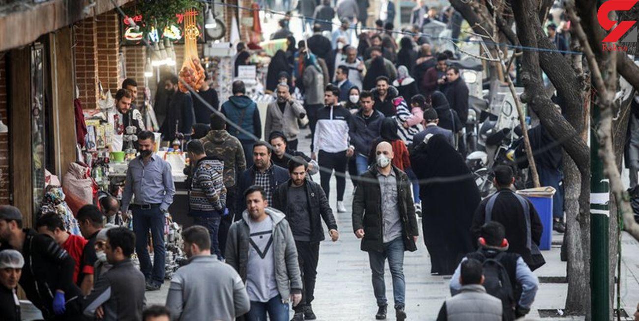 هشدار جدی / وضعیت وحشتناک کرونا در تهران