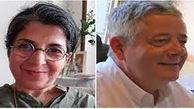 اختلاف بر سر آزادی فریبا عادلخواه و رولاند مارشال در دادسرا