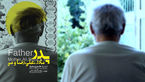 جایزه بهترین فیلم مستند برای فیلم هانیه یوسفیان، خانم کارگردان خوش آتیه ایران