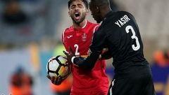 بازی برگشت با الجزیره، دیدار خداحافظی مدافع پرسپولیس