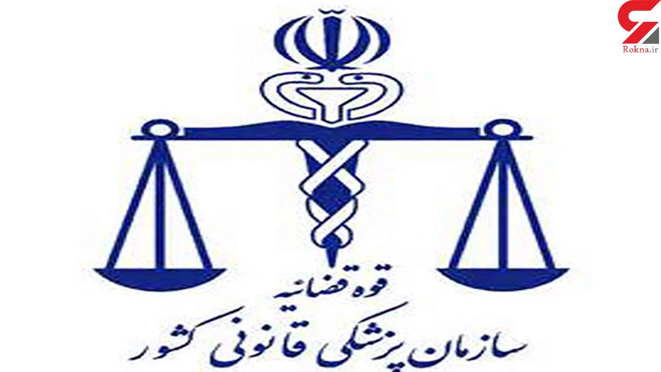 افزایش 1.5 درصدی پروندههای نزاع در پزشکی قانونی کهگیلویه و بویراحمد