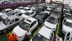 آزاد سازی قیمت خودرو از ابتدای سال 1400
