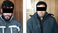 قتل شیطانی زن جوان در سنندج  + عکس قاتلان