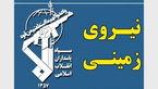 عملیات ویژه سپاه برای بازداشت 3 تروریست در شرق ایران