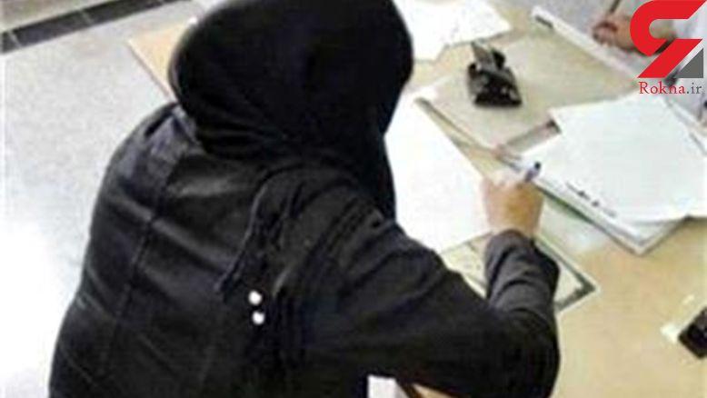 خوشگذرانی دختر دانشجو شهرستانی با مردان معلوم الحال / وسوسه زن مطلقه در خوابگاه
