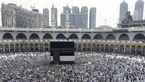 عربستان طرح بینالمللی شدن اداره مکه و مدینه را اعلام جنگ علیه خود خواند
