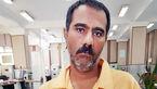 این مرد را می شناسید؟ / او بعد از زندان چه کرد؟! + عکس