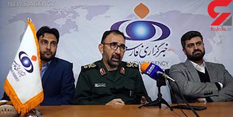 جزئیات بازداشت سرشبکههای منافق در مشهد