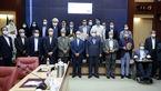 یازدهمین جشنواره بینالمللی فارابی به کار خود پایان داد