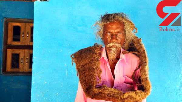 مردی که 40 ساله موهایش را نشسته است ! + عکس