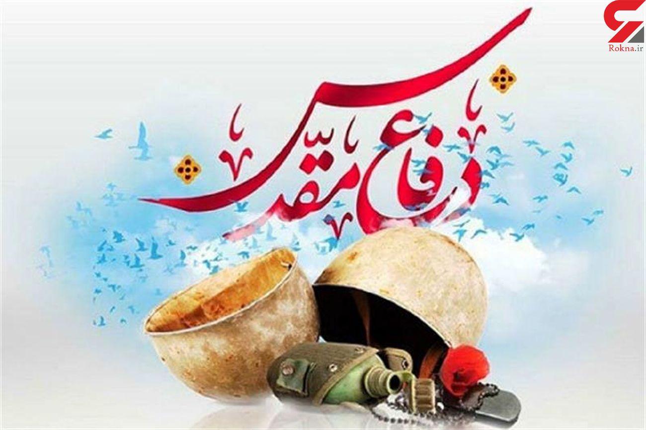 یادداشت رسانه ای دکتر احمد وحیدی با مضمون دفاع مقدس و رمز و راز شکل گیری تحول فرهنگی در ایران