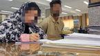 نقشه کثیف  زن و مرد مرموز در  بیمارستان های تهران چه بود؟ + عکس