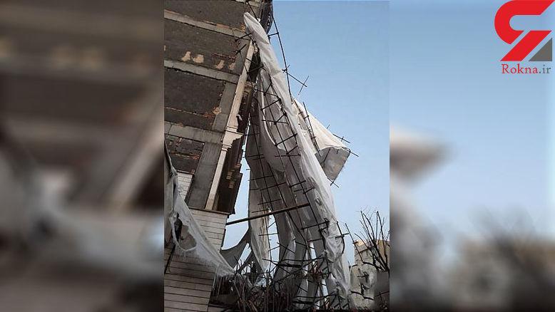 جلوگیری از یک فاجعه توسط آتش نشانان تهران