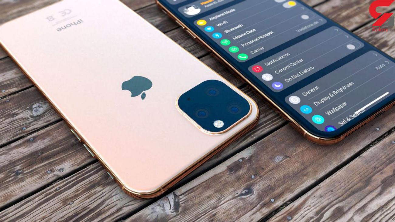 قیمت گوشی موبایل اپل در بازار چهارشنبه 9 مهر ماه 99 + جدول