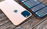 قیمت گوشی اپل امروز شنبه ۱۰ خرداد