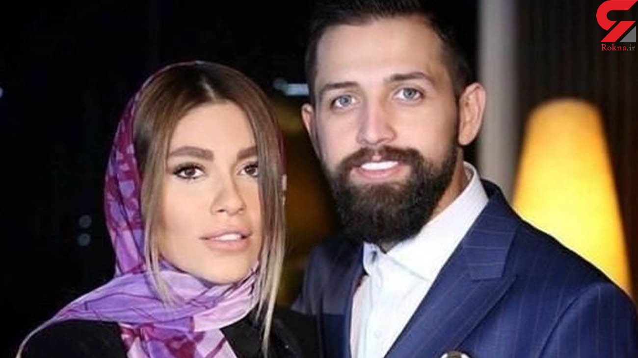 آشتی  محسن افشانی و همسرش بعد از آبروریزی جنجالی ! / سویل تیانی کیست؟! + عکس