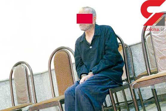 حمله پلیس به خانه عنکبوت پیر در تهران + عکس