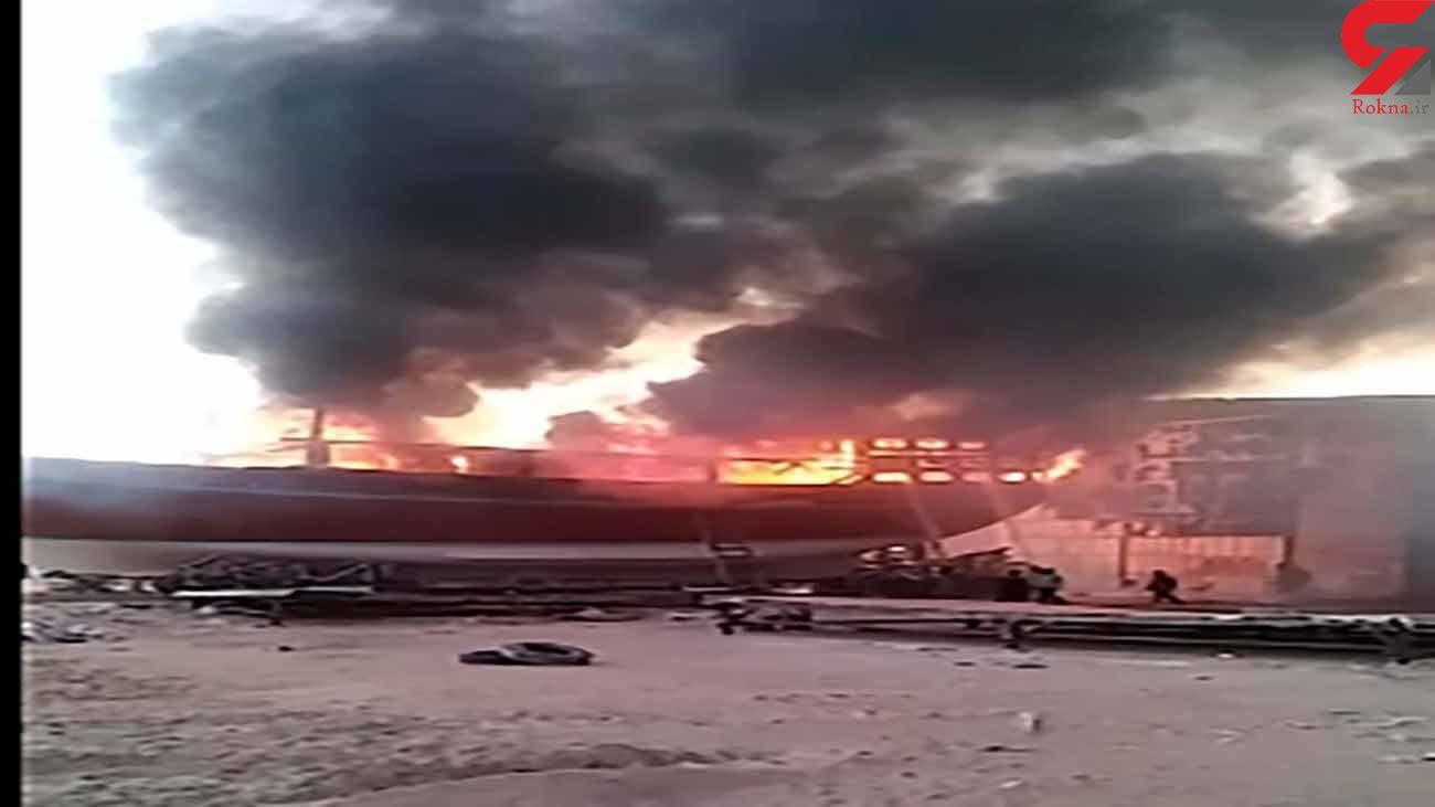 فیلم صحنه آتش سوزی لنج در کنارک + عکس