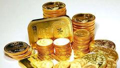 قیمت طلا و سکه در چهارم اسفند 97 + جدول
