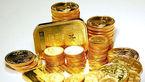 قیمت طلا، قیمت سکه و قیمت ارز امروز ۹۷/۱۲/۱۲