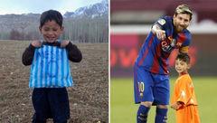 پسر بچه افغانی که با مسی دیدار کرد تهدید به قتل شد +عکس