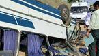 یک کشته و ۱۸ مصدوم در تصادف مینی بوس و سمند+ عکس