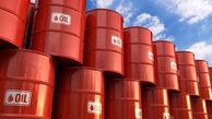 قیمت جهانی نفت امروز ۹۹/۰۹/۱۳/ کاهش قیمت نفت