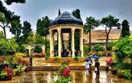 با آداب و رسوم نوروز در شهر شیراز آشنا شوید!