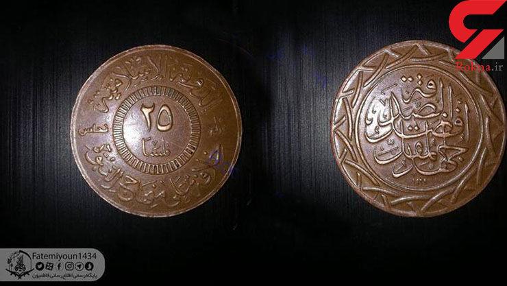 کشف سکههای ضرب شده توسط داعش +عکس