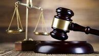 دادگاه یکی از بزرگترین باندهای فساد اقتصادی در مشهد برگزار شد