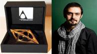 طراح ایرانی جایزهاش را به سفارت ایتالیا پَس فرستاد