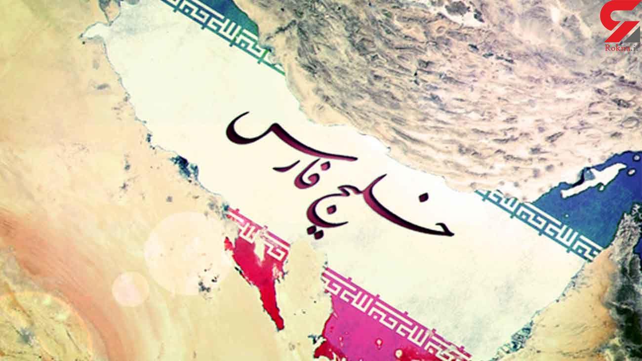 چرا برخی از اعراب بر سر نام خلیج فارس مشکل دارند؟