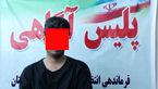 دستگیری پسر 23 ساله به خاطر ربودن جوان ایرانی در پاکستان +عکس