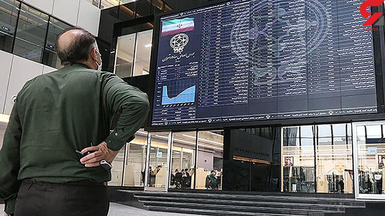 بررسی بازار بورس / توصیه مهم به سهامداران بورس