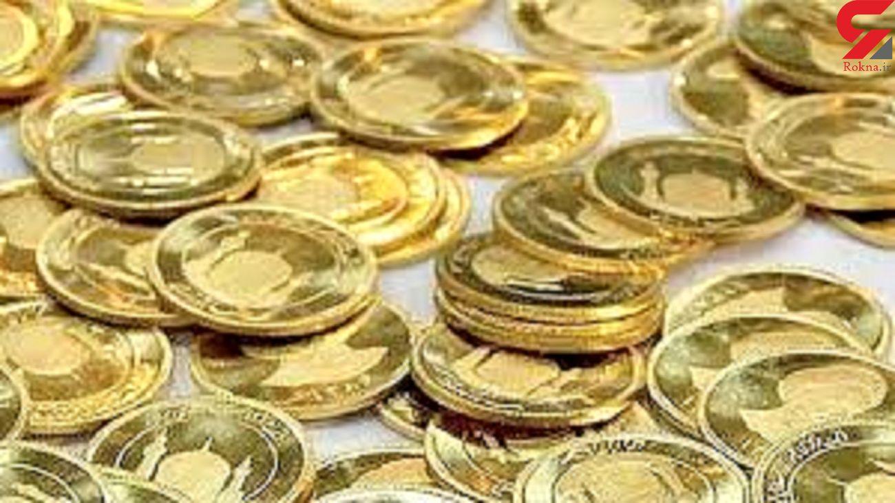 قیمت سکه امروز 3 آبان ماه 99 + جدول