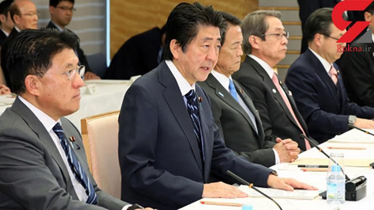 دولت ژاپن اعزام هواپیماهای گشتی و ناو جنگی به خلیج فارس را تصویب کرد
