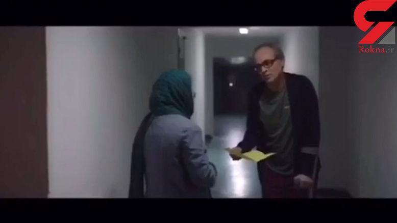 """رونمای از اولین تیزر فیلم سینمایی """"دشمنان""""+فیلم"""