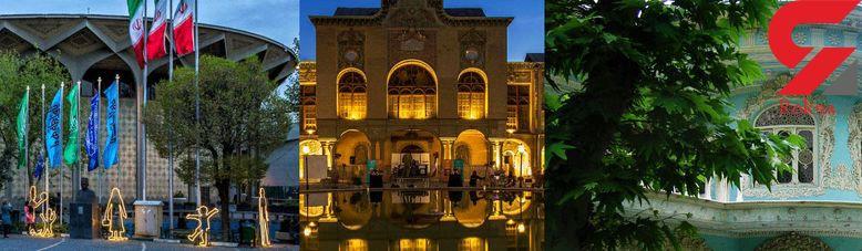 زیباترین ساختمان های تهران را بشناسید +عکس های بی نظیر