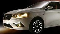 با پول تارا محصول جدید ایران خودرو چه خودروهایی می توان خرید ؟ + اینفوگرافیک