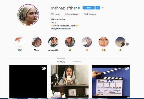 mahnaz-afshar10.jpg