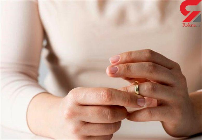 طلاق به خاطر دخالت خانواده ها