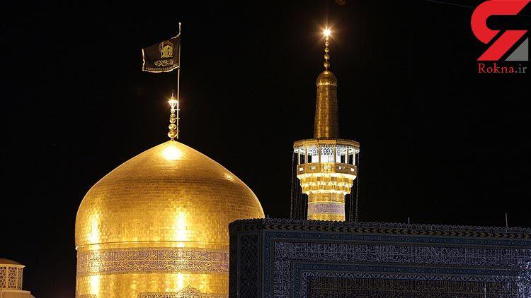 خطر وهابی ها و پولدارهای عراقی برای شهرهای ایران / مشهد فلسطین نشود !