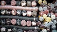 حکم 4.3  میلیاردی برای قاچاقچیان پارچه در بوشهر
