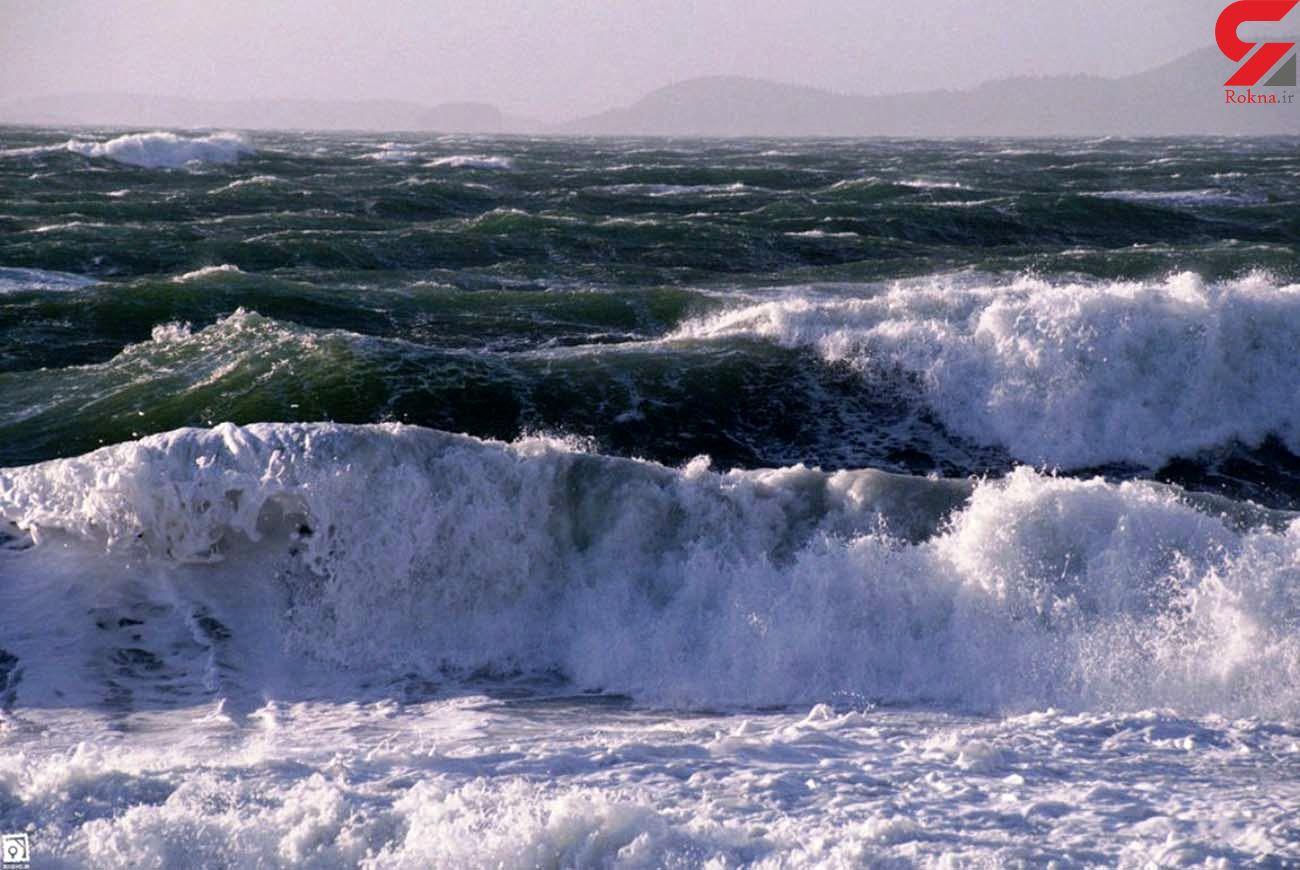 دریای خزر و خلیج فارس مواج می شوند