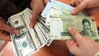 افزایش شدید قیمت دلار در بازار/ دلار در تاریخ ایران رکورد زد !