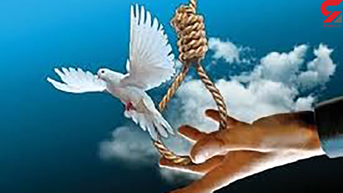 تصمیم عجیب جوان اعدامی پس از بازگشت از چوبه دار / شیراز