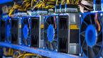 کشف 299 دستگاه استخراج ارز دیجیتال در خراسان رضوی